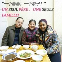 un-pere-une-famille